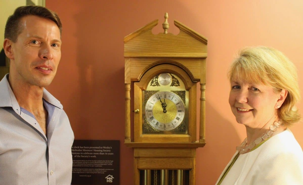 MMHS Clock